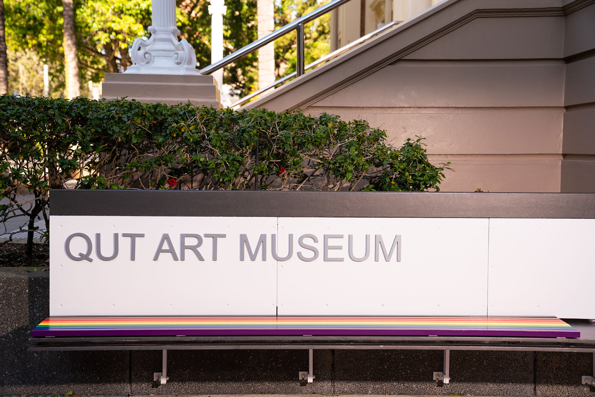 QUT Art Museum entrance